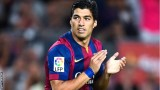 _77032345_luis_suarez_barca_getty